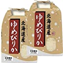 30年産 特A 北海道産 ゆめぴりか 10kg (5kg×2袋) JAびばい 美唄市農協指定米 (白米精米(精米後約4.5k×2))