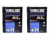 【2本SET】YAMALUBE ヤマハ純正 4ストローク 4-M マリンエンジンオイル 4リットル SAE 10W-30 ・ API SL ガソリンエンジン用 (船外機・PWC) [90790-71512]
