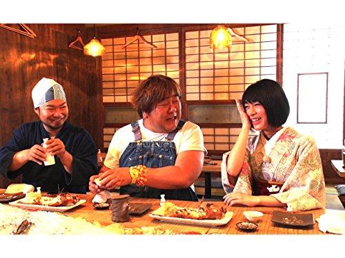 日本全国の銘酒と美味いメシ 東京で石ちゃんとSAKE旅