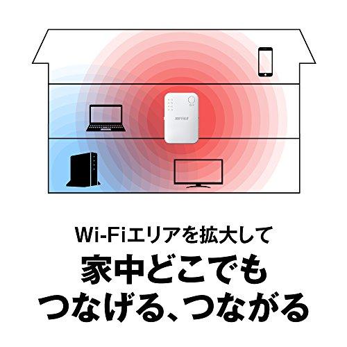 『BUFFALO WiFi 無線LAN中継機 WEX-1166DHPS 11ac/n/a/g/b 866+300Mbps ハイパワー コンパクトモデル 【iPhoneX/iPhoneXSシリーズ メーカー動作確認済み】』の4枚目の画像