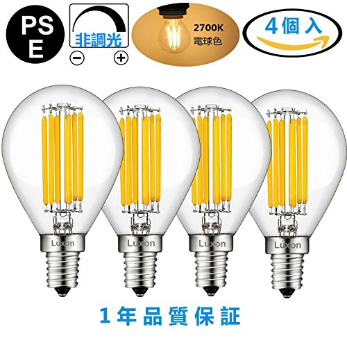 LED電球 4個セット Luxon E17口金 電球色相当(6w)シャンデリ...