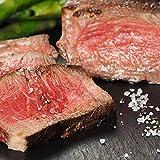 ミートガイ グラスフェッドビーフ 厚切り牛ヒレステーキ (250g) Grass-fed Beef Fillet Mignon