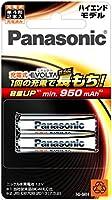パナソニック 充電式EVOLTA 単4形充電池 2本パック 大容量モデル BK-4HLD/2B