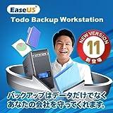 【無料体験版】 EaseUS Todo Backup Workstation 11 / 1ライセンス【バックアップ/復元/スケジュール化/ウィザード形式/個人にもビジネスにも】|ダウンロード版