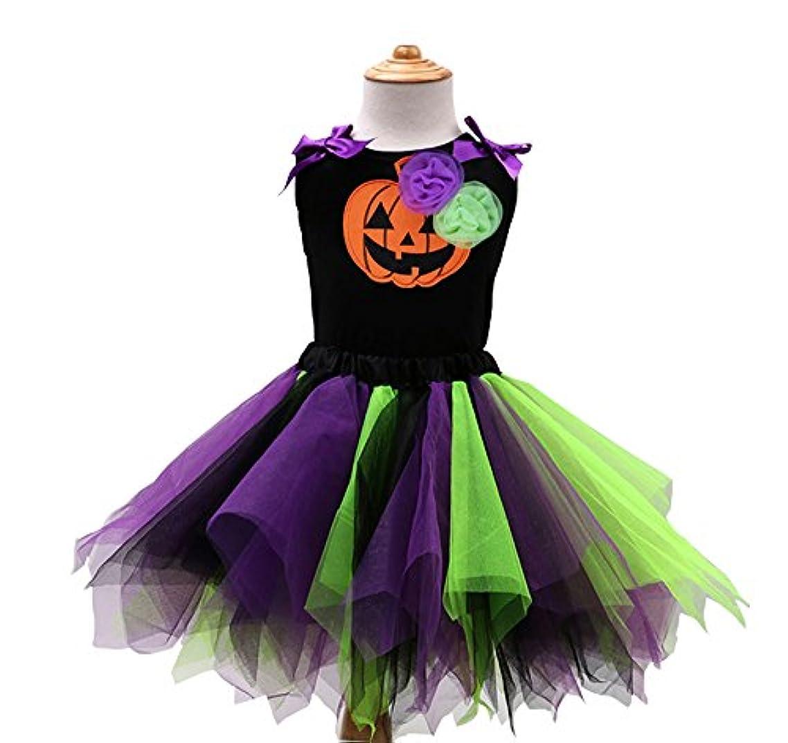 傾斜決定的ストラトフォードオンエイボンハロウィン衣装 かぼちゃ パンプキン チュチュ スカート 上下セット ベビー 女の子 子供用 ふんわり 仮装 ハロウィーン ダンス衣装 キッズ コスプレ コスチューム 子供服 万聖節 お化け デビル かわいい キッズ用 かぼちゃのコスチュームが登場 2点セット Happy-Online (XL, グリーン)