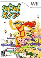 GO! GO! ミノン - Wii