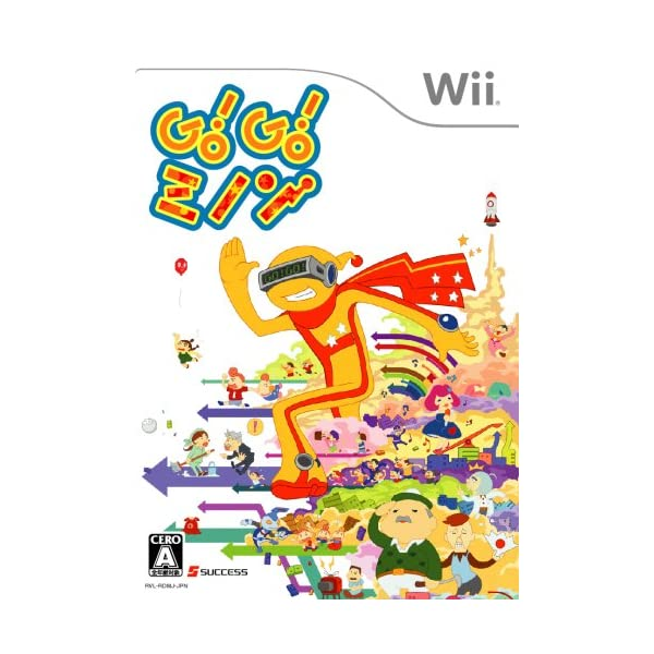 GO! GO! ミノン - Wiiの商品画像