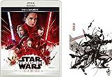 【Amazon.co.jp限定】スター・ウォーズ/最後のジェダイ MovieNEX ポストカード1枚付き [Blu-ray]