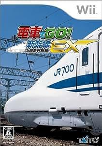電車でGO!新幹線EX 山陽新幹線編 (専用コントローラー同梱パック) - Wii