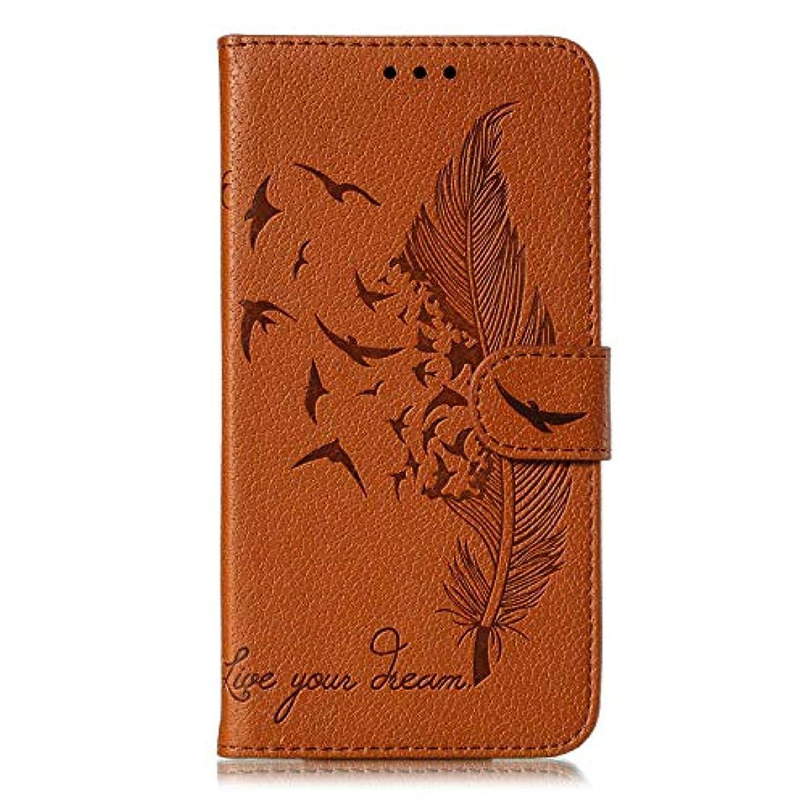 命令義務付けられた効能Xiaomi MI 9 ケース, OMATENTI PUレザー手帳型 ケース, 薄型 財布押し花 フェザー柄 スマホケース, マグネット開閉式 スタンド機能 カード収納 付き人気 新品, 褐色
