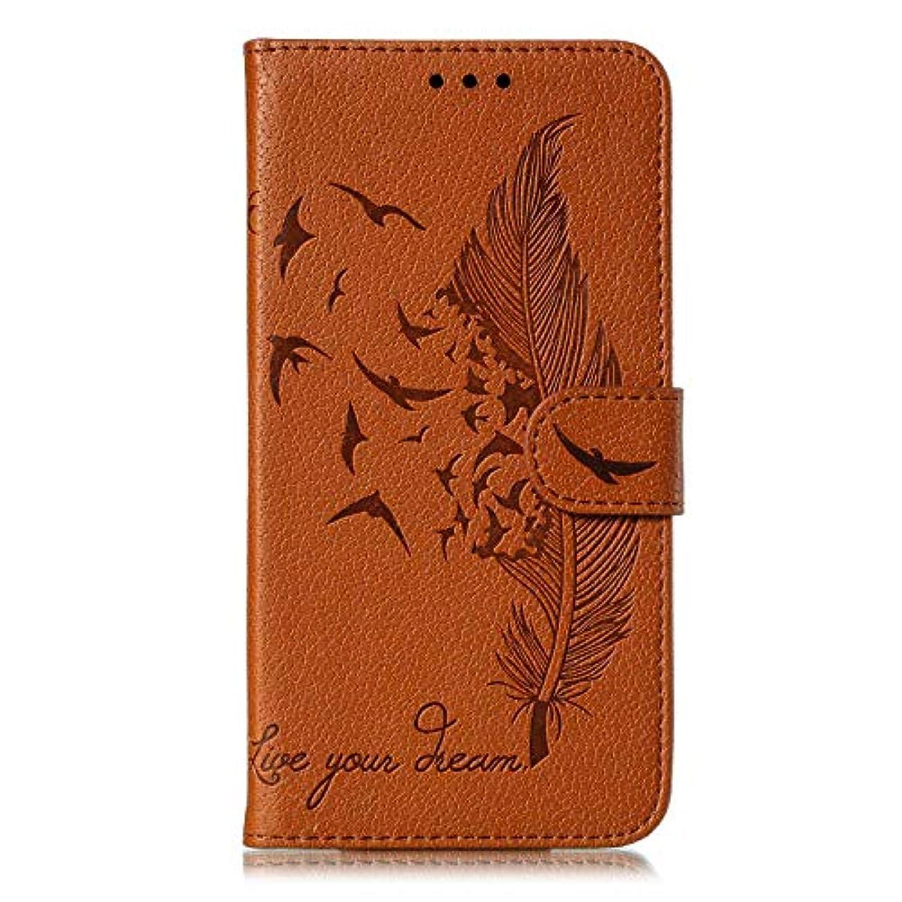 金銭的十分ではない電気技師Xiaomi MI 9 ケース, OMATENTI PUレザー手帳型 ケース, 薄型 財布押し花 フェザー柄 スマホケース, マグネット開閉式 スタンド機能 カード収納 付き人気 新品, 褐色