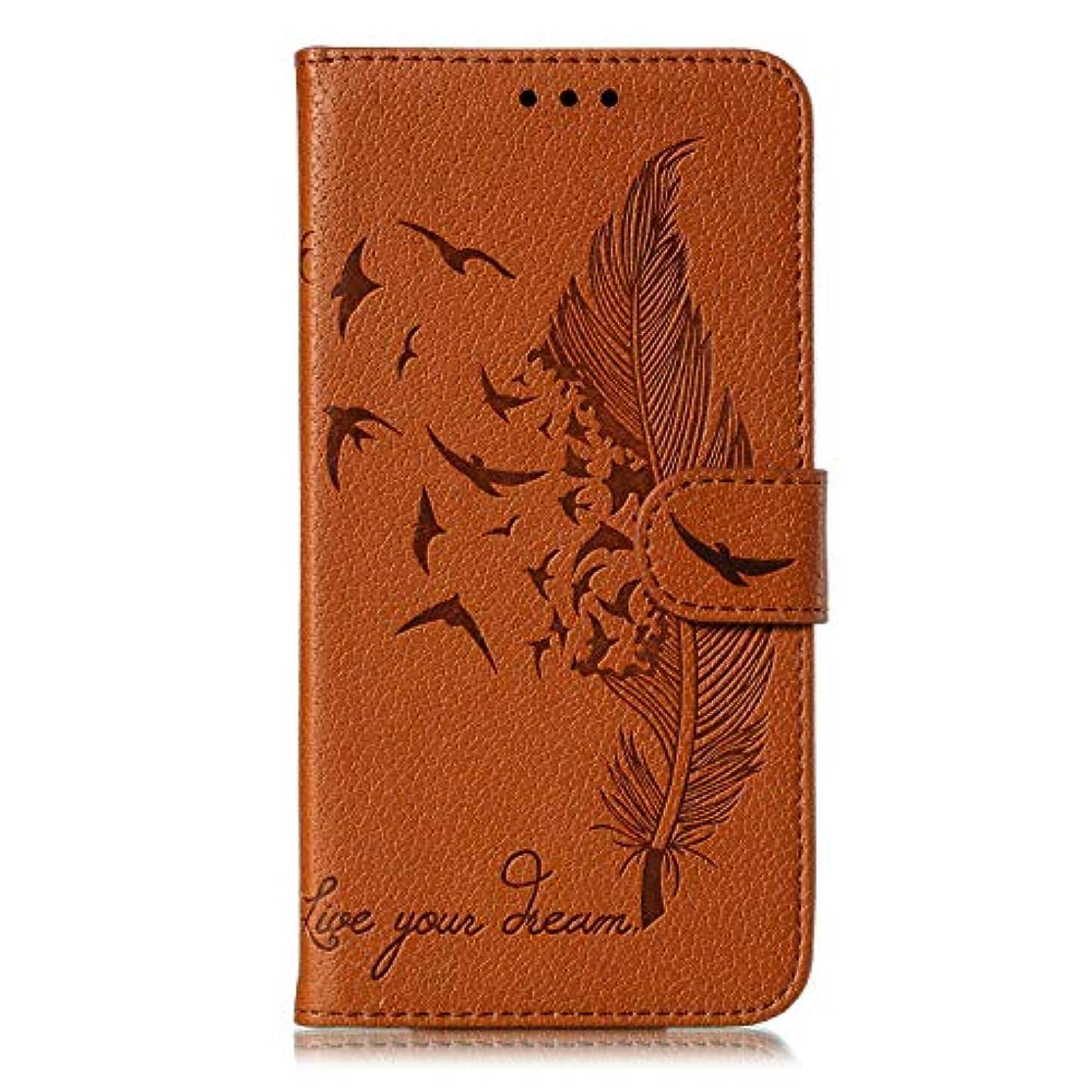 行列ひばり中央Xiaomi MI 9 ケース, OMATENTI PUレザー手帳型 ケース, 薄型 財布押し花 フェザー柄 スマホケース, マグネット開閉式 スタンド機能 カード収納 付き人気 新品, 褐色
