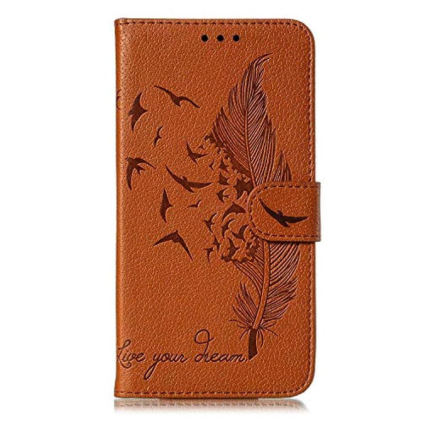 男人工共和国Xiaomi MI 9 ケース, OMATENTI PUレザー手帳型 ケース, 薄型 財布押し花 フェザー柄 スマホケース, マグネット開閉式 スタンド機能 カード収納 付き人気 新品, 褐色