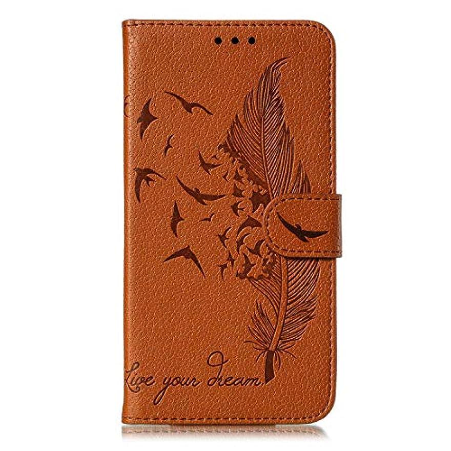 文句を言う等禁輸Xiaomi MI 9 ケース, OMATENTI PUレザー手帳型 ケース, 薄型 財布押し花 フェザー柄 スマホケース, マグネット開閉式 スタンド機能 カード収納 付き人気 新品, 褐色