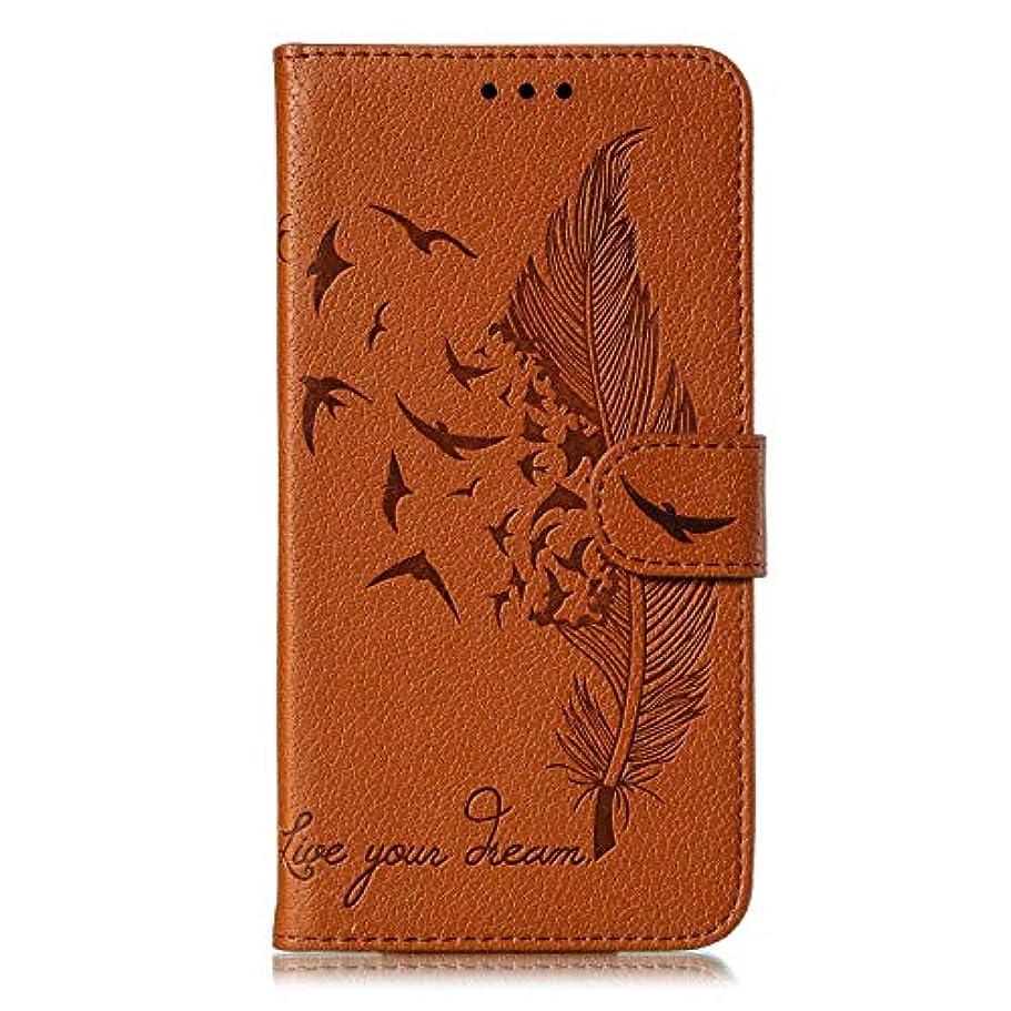 非アクティブ揮発性気球Xiaomi MI 9 ケース, OMATENTI PUレザー手帳型 ケース, 薄型 財布押し花 フェザー柄 スマホケース, マグネット開閉式 スタンド機能 カード収納 付き人気 新品, 褐色