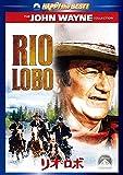 リオ・ロボ [DVD] 画像