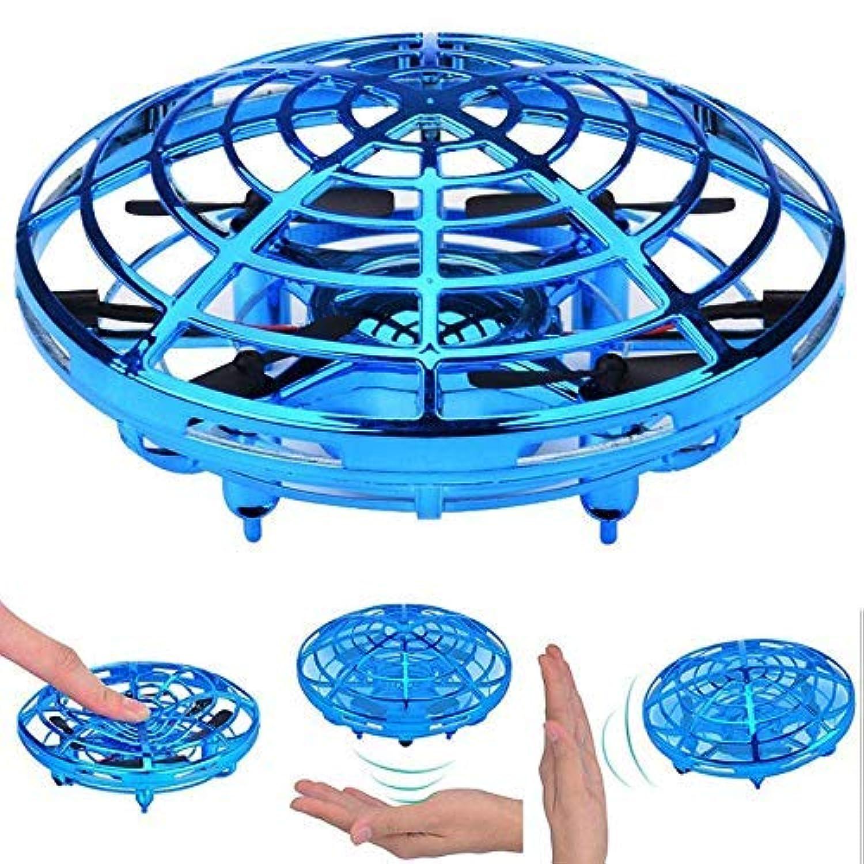 ZHENDUO おもちゃ 男の子 ドローン 小型 ミニドローン ヘリコプター ラジコン ドローン ufoドローン 飛行機 お誕生日 クリスマス 新年 プレゼント 小型 ジェスチャー制御 高度維持 ハンドコントロール LED 360度回転 赤外線誘導 スビート調整 人気 贈り物 ギフト 室内 アウトドア 子供 フライング玩具 初心者に適する 4-13歳 日本語取扱書付き (ブルー)