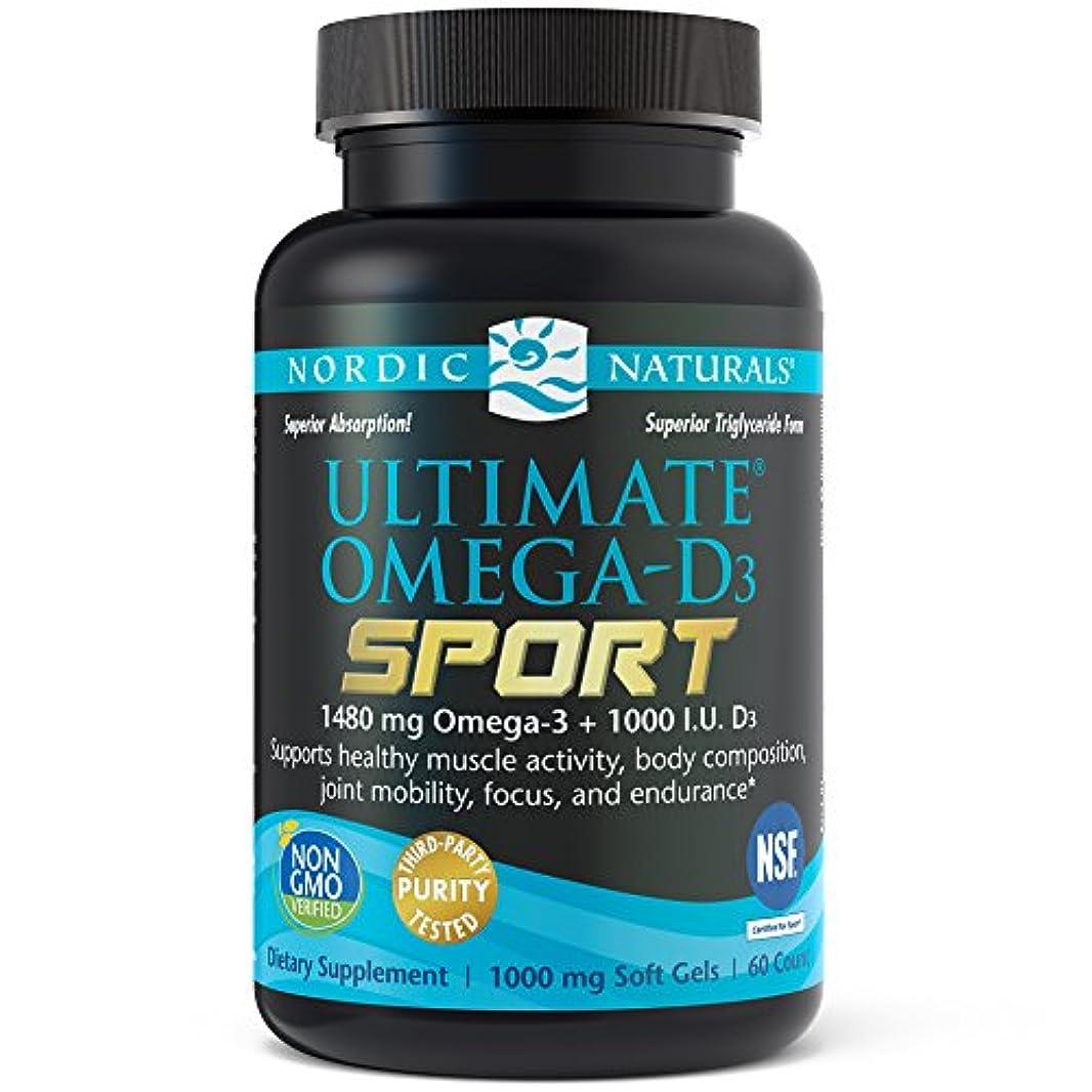 期待して誤解させる影響するNordic Naturals アルティメット オメガ D3 スポーツ レモン フレーバー 60カウント