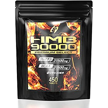 HMBプレミアムセレクト HMBCa90000mg クレアチン31500mg BCAA31500mg ビタミンD 450粒