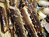 訳あり 大量セット 生タラバ蟹ハーフカット4k BBQ 大盛り 北国満足食品
