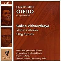 Otello Opera in Quatro Atti (Sung in Russian)