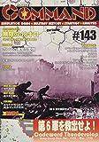 コマンドマガジン Vol.143『第6軍を救出せよ! 』(ゲーム付)