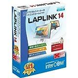 LAPLINK 14 5ライセンスパック