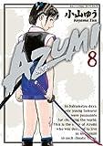 AZUMI-あずみ- 8 (ビッグコミックス)