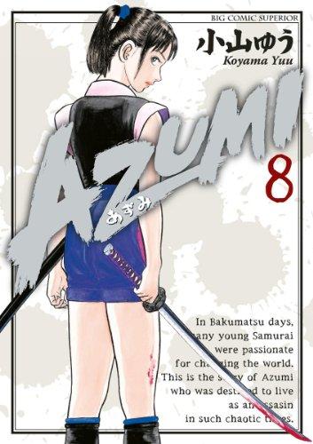 AZUMI-あずみ- 8 (ビッグコミックス)の詳細を見る