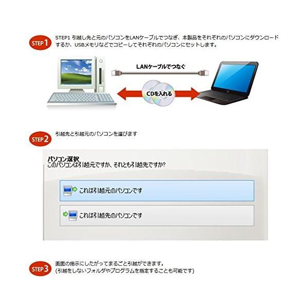 おまかせ引越 Pro 2の紹介画像3