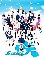 咲 saki 全国編 Plus エンターグラム 大型アップデートに関連した画像-07