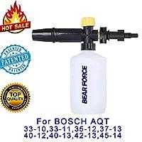 石鹸の泡の銃/雪の泡の槍ノズル/泡の発生器/BOSCHEの高圧洗濯機のための洗車のシャンプーのスプレーヤー