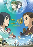 二ノ国 [DVD]