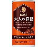 ボス 大人の微糖 185g缶×30本