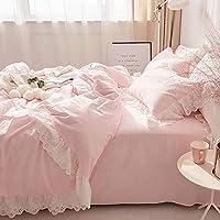 姫系 可愛いピンクの布団カバー セミダブル ホワイトフリルレース付き 枕カバー2枚