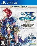 イースVIII -Lacrimosa of DANA- スーパープライス (【初回限定特典】イースVIII コンプリートDLCパックプロダクトコード封入 同梱) - PS4