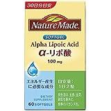 大塚製薬 ネイチャーメイド α-リポ酸 60粒 30日分