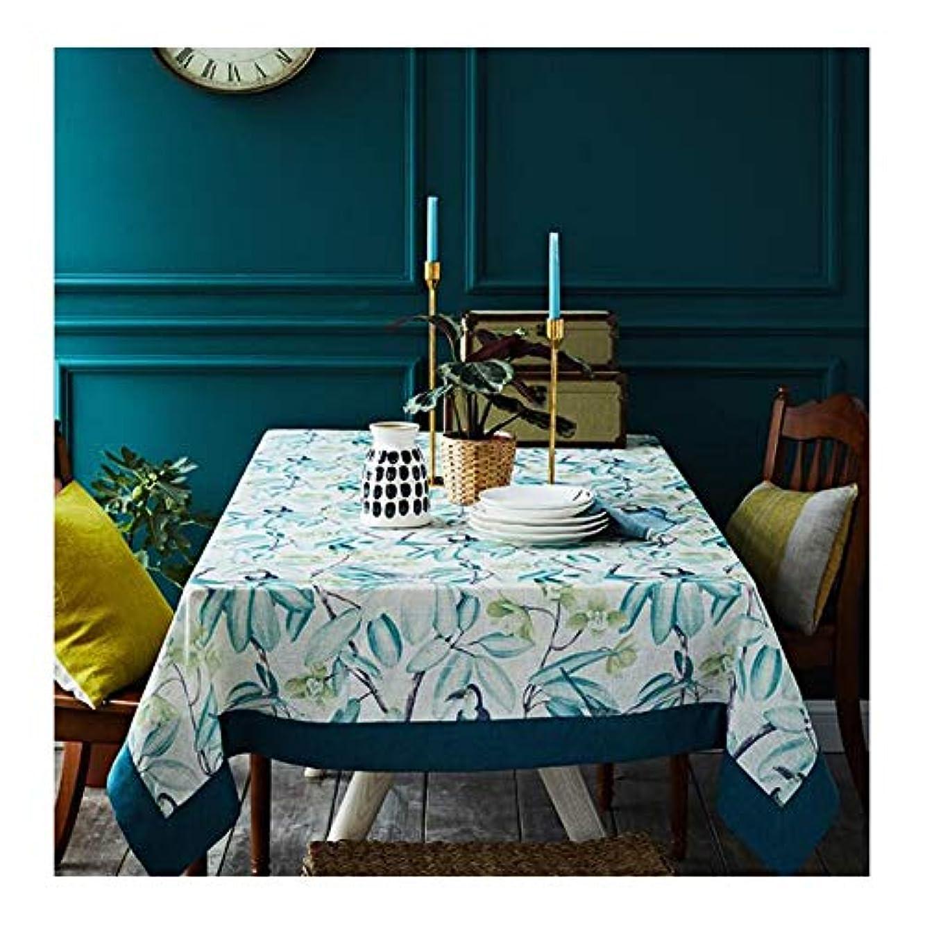 二層踏みつけはさみアメリカのヨーロッパの北欧のテーブルクロスの生地IKEA小さい明確なイン風茶テーブルのテーブルクロス長方形 LUYIYI (Size : 140*200cm)