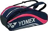 ヨネックス(YONEX) ラケットバッグ6(リュック付)テニス6本用 BAG1612R 675 ネイビー/ピンク
