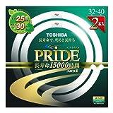 東芝 メロウZ PRIDE(プライド)環形「サークライン」 32形+40形 クリアナチュラルライト(3波長形昼白色タイプ) 2本入 FCL32-40ENC-PDL2PN