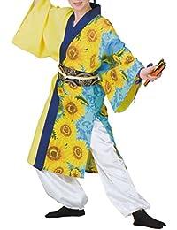 【よさこい衣装?袢纏?法被】おどり袢天 黄/青 ひまわり柄 B462