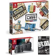 Nintendo Switch 本体 (ニンテンドースイッチ) 【Joy-Con (L) / (R) グレー + Nintendo Labo (ニンテンドー ラボ) Toy-Con : Variety Kit - Switch セット