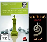 From Basics to Brilliance Tactics Vol.5: Tactics in the Endgame Chess Software and Art of War E-Book Bundle: 2 items