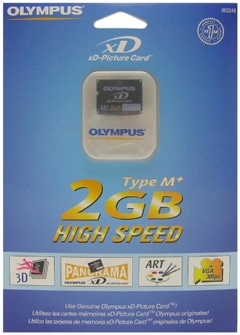 先に蒸発急勾配の2 GB xDピクチャーカードOlympusタイプM新しいSealed
