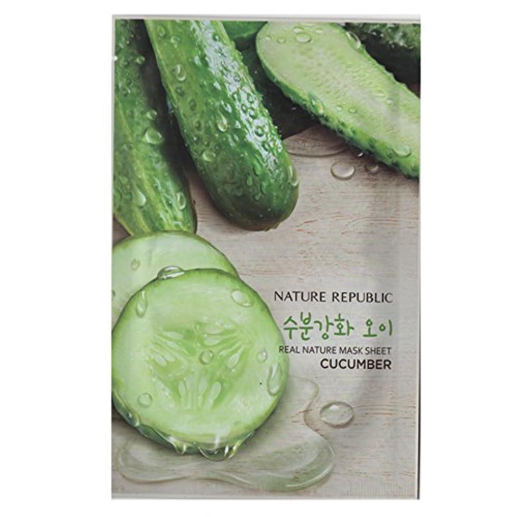 競うと闘う直感[NATURE REPUBLIC] リアルネイチャー マスクシート Real Nature Mask Sheet (Cucumber (キュウリ) 10個) [並行輸入品]
