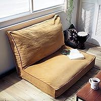 [ベルメゾン] コーデュロイ調ソファーになる布団収納袋