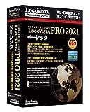 LogoVista PRO 2021 ベーシック