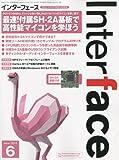 Interface (インターフェース) 2010年 06月号 [雑誌]