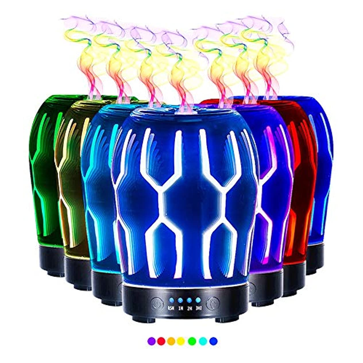 カッププールライムエッセンシャルオイル用ディフューザー (100ml)-クリエイティブガラスハッカーマトリックスアロマ加湿器7色の変更 LED ライト & 4 タイマー設定、水なしの自動シャットオフ