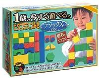 ピープル (People) 1歳 今すぐ遊べる。 ピラゴラスつみき デラックスセット